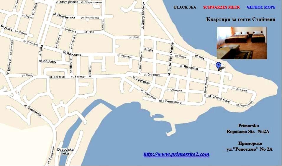 www.primorsko2.com